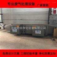遼寧大連橡膠廠廢氣治理工藝