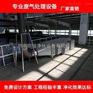 山东粘合剂厂废气处理方案
