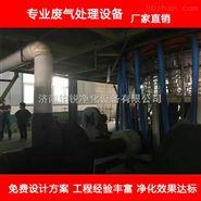 辽宁沈阳人造板厂车间废气治理方案