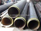聚氨酯保温管厂家各种规格现货