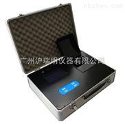 XS-2A全中文便携式色度测定仪