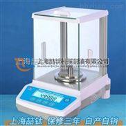 低价促销电子分析天平500g1mg/JA5003电子分析天平售后保修/高精度电子天平
