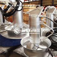 不锈钢高速潜水搅拌机