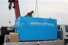 RH*供应承德市生活污水处理设备组成介绍