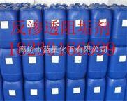 湖北省反渗透阻垢剂厂家价格