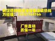 武汉蔡甸区建筑工程冲洗设备