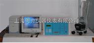 XH-08α气溶胶快速监测仪