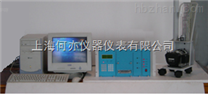 XH-08α氣溶膠快速監測儀