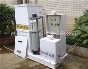 河北卫生所卫生室诊所污水处理设备