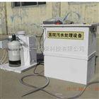 杭州美容整形医院污水处理设备指导安装