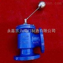 宗力牌液壓水位控製閥