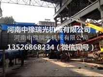 整套废钢破碎生产线配置单参考中豫瑞光