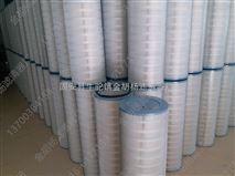 空分裝置自潔式空氣過濾器濾筒32100