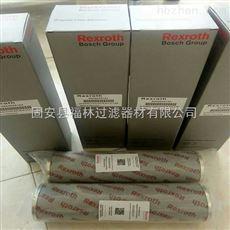 R928028183力士乐液压油滤芯Rexroth R928028183