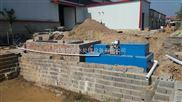 宿迁地埋式餐饮污水处理设备大全