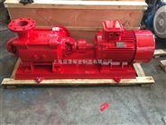 蓝漾XBD-W型卧式单级消防泵