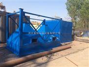 LFEF系列烘干机玻纤袋式除尘器
