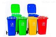重慶小區景觀塑料戶外垃圾桶