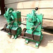 三轮吸粪车专用真空泵