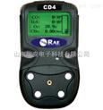 吉林煤矿用四合一气体检测仪CD4华瑞便携式价格