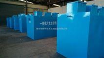 3.0t/h地埋式污水处理系统设备设施