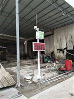 OSEN-6C宿迁建环保工地扬尘设备有什么优点