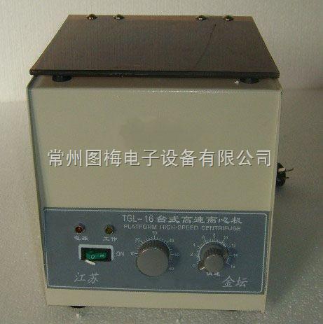 离心机的使用_离心机上海DD5M低速离心机的使用方法