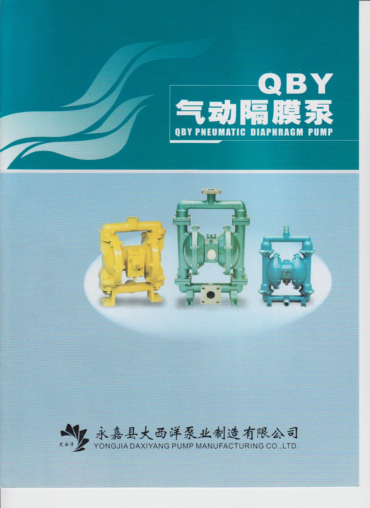 氣動隔膜泵,隔膜泵樣本圖,隔膜泵介紹