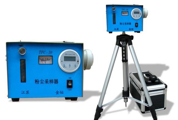 在采样时电压表所指示采样时的电池电压,在充电时所指示充电时