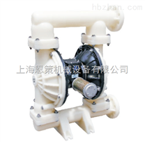 进口气动隔膜泵