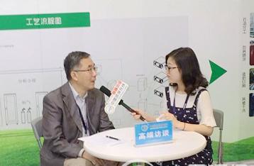 致力民族高端气相色谱 磐诺仪器亮相中国环博会