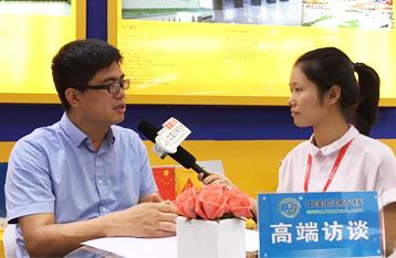 西卡添彩2017中国国际城镇水展