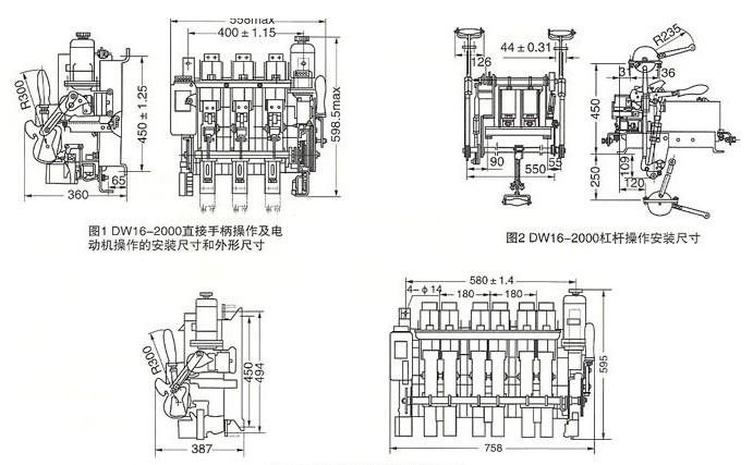 常熟cw1-2000/3p/1250a万能式断路器接线图