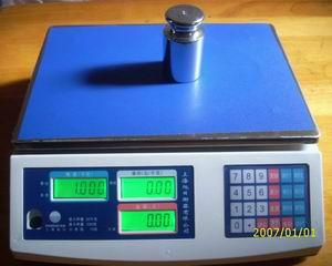 ACS 系列电子计价秤,电子计价秤价格,昆明在哪里买超市计价秤