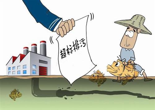 """青岛加大环境执法力度 66家企业领""""环保罚单"""""""