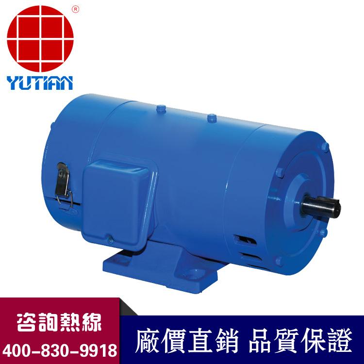400瓦直流电机-贵州雨田电机有限公司