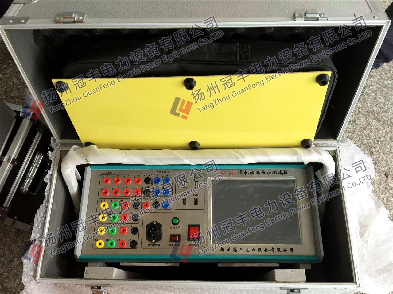 三相微机继电保护测试仪价格/厂家