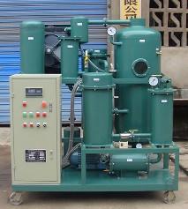 冷冻机油滤油机