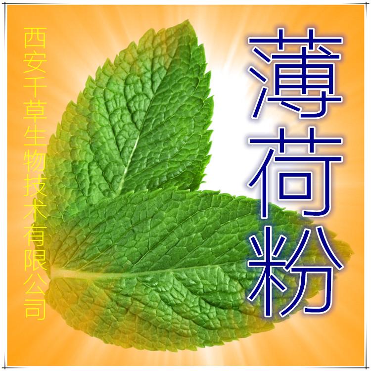 厂家粉-芦荟粉全水溶无直销现货大量萝卜添加ADv厂家芦荟图片