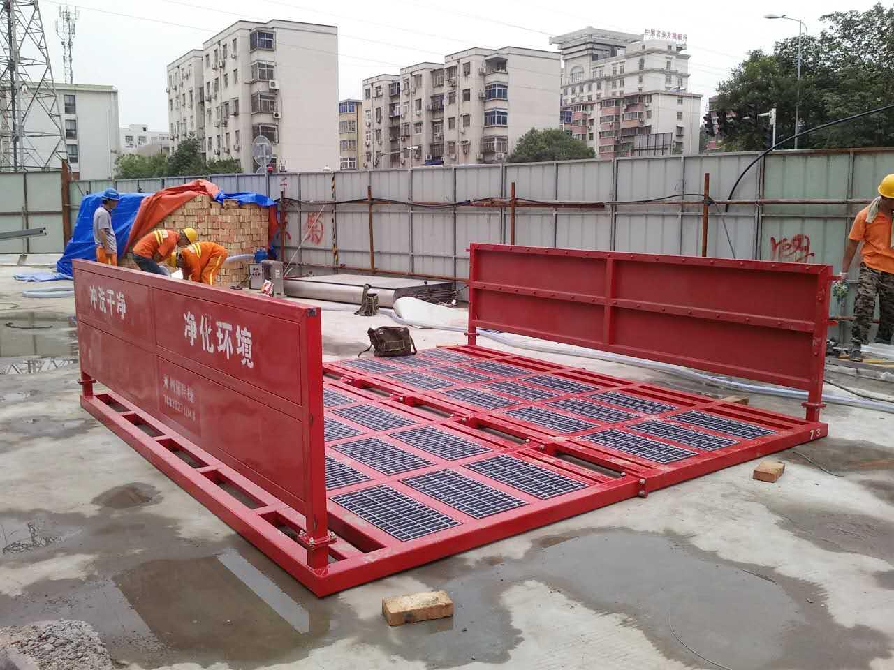 渭南工地全自动洗轮机