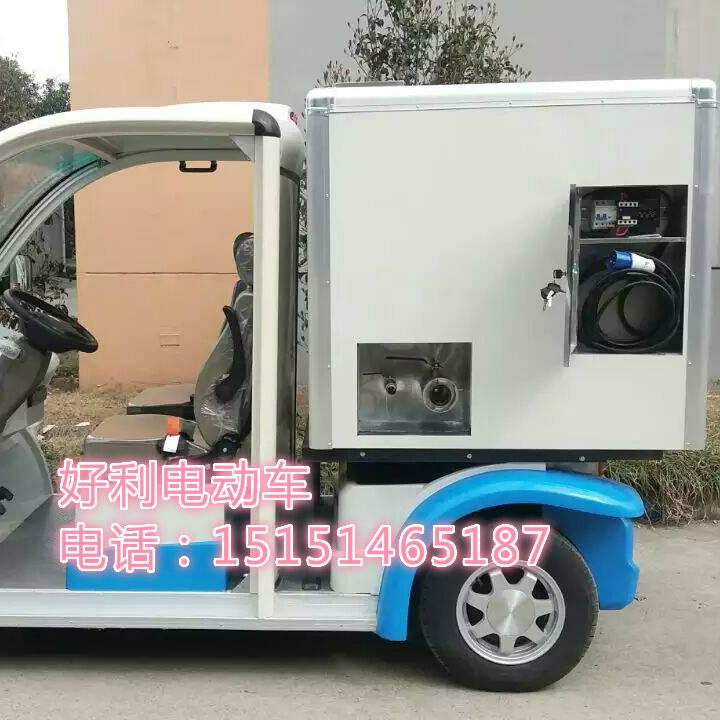 好力hl261-厂家直销电动洒水车 园林景观打药车 小型洒水车