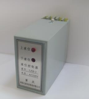 LZH-2