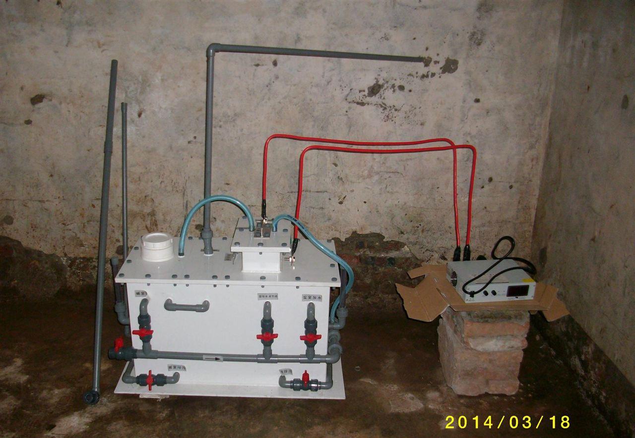 北京电解法二氧化氯发生器