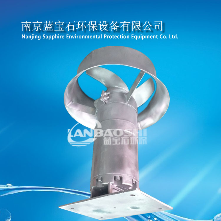 qjb潜水搅拌机接线图污水混合搅拌器