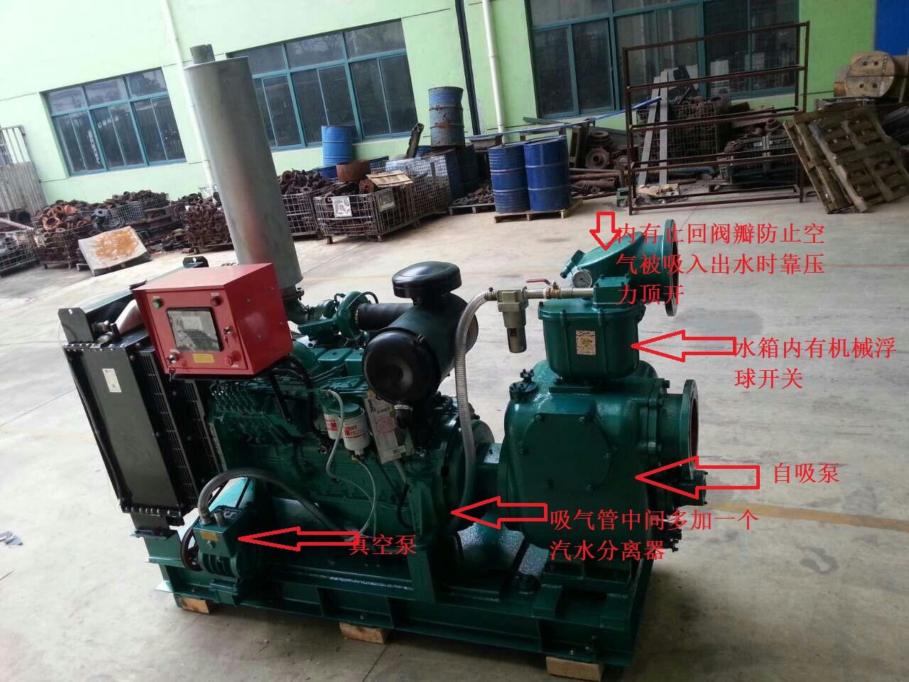 柴油机真空辅助自吸泵结构图