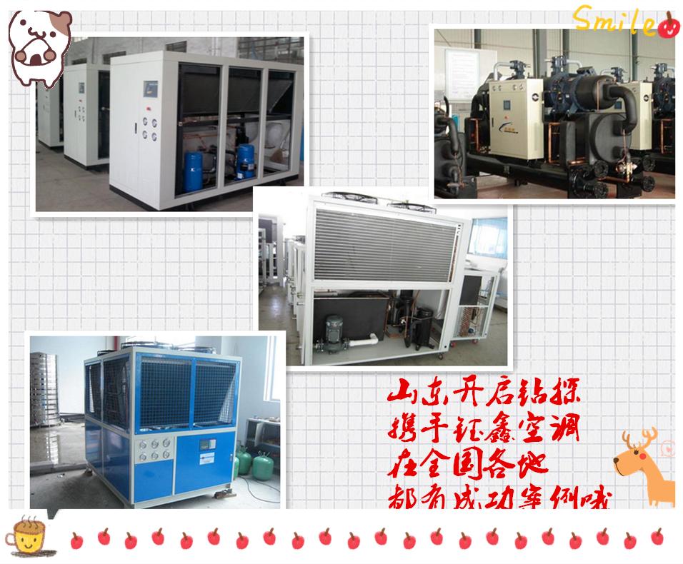 潞城水源热泵机组报价
