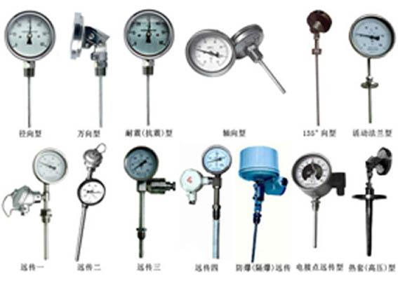 与玻璃水银温度计相比具有无汞害,易读数,牢固耐用等优点.