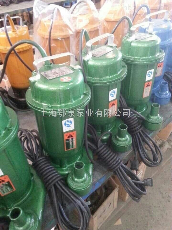 wqd小型单相潜水排污泵特点选型及应用分析