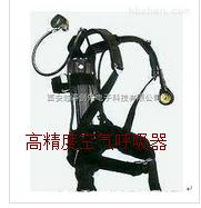 高精度空气呼吸器
