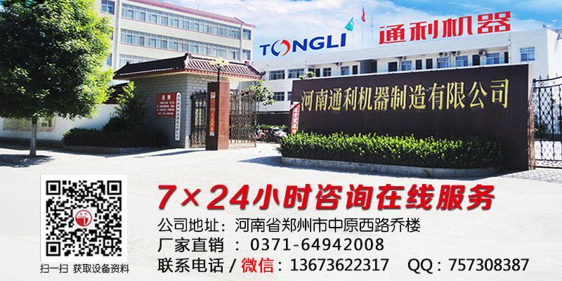 湖南-半自动水泥地砖机视频生产厂家